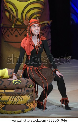 DNIPROPETROVSK, UKRAINE - SEPTEMBER 26, 2015: Alexander Naboka - member of the Dnipropetrovsk Municipal Youth Theatre VERIM performs Why the hare is sleeping with his eyes open.   - stock photo