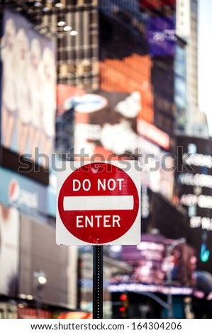 Do not Enter New York traffic sign with illuminated and blurred background - stock photo