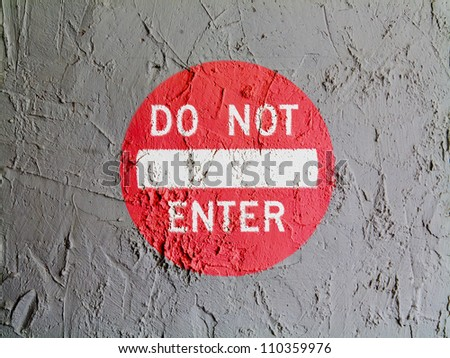 Do not enter road sign painted on wall - stock photo