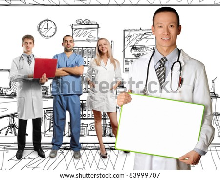 doctor with stethoscope and his personal