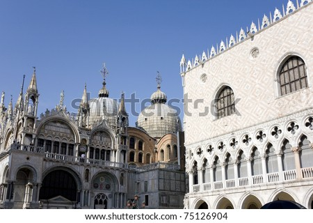 doge palace and saint mark church in venice