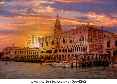 Doge palace on Piazza San Marco in Venice - stock photo