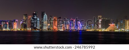 Doha panorama at night, Qatar, Middle East - stock photo