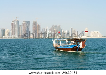 Doha Qatar - stock photo