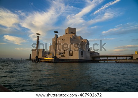 Doha, Qatar - April 17, 2016: The modern architecture of the Museum of Islamic Arts (MIA) in the city center of Doha, the capital of the Arabian Gulf country Qatar on April 17, 2016.