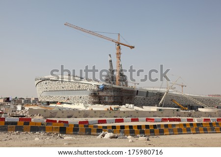 DOHA, QATAR - DEC 18: Construction of a new stadium for the Soccer World Cup 2022 in Doha. December 18th 2013 in Doha, Qatar, Middle East - stock photo