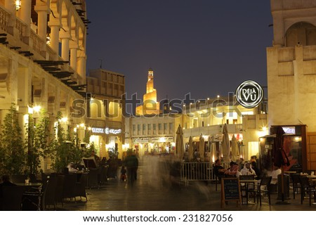 DOHA, QATAR - JAN 7: Street in the Souq Waqif at night, Doha. January 7, 2012 in Doha, Qatar, Middle East - stock photo