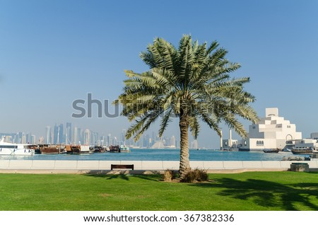 DOHA, QATAR - JANUARY 25: Doha city skyline and the Museum of Islamic Arts. January 25, 2016 in Doha, Qatar, Middle East