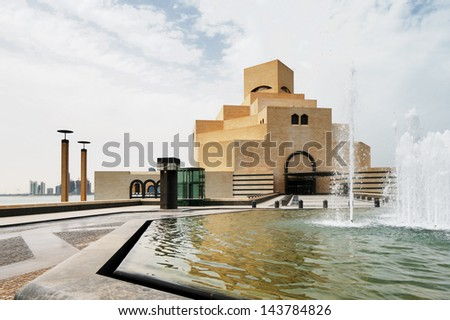 DOHA, QATAR - JUN 18: The Museum of Islamic Art on Jun 18, 2013 in Doha, Qatar. The Museum is arguably Doha's most prized architectural icon, designed by the world famous architect IM PEI - stock photo