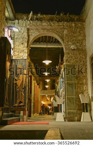 Doha, Qatar - March 20 2014: Souq Waqif is a main marketplace selling traditional garments, spices, handicrafts, and souvenirs. It is a good place for dinner in Doha.