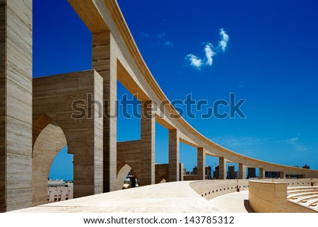 DOHA, QATAR - MAY 3: The Katara Amphitheater on May 3, 2013 in Doha.  Traditional Islamic features with classical Greek influences, completed in 2008 with seating capacity of 5000 people