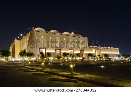 DOHA, QATAR - MAY 8: The State Mosque of Qatar on May 8, 2015 in Doha, Qatar. Sheikh Muhammad Ibn Abdul Wahhab Mosque, also known as The Grand Mosque