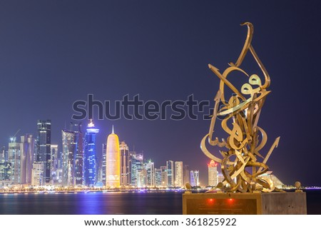 DOHA, QATAR - NOV 21, 2015: Calligraphy sculpture by british artist Sabah Arbilli on the Corniche of Doha. Qatar, Middle East