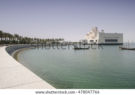 DOHA, QATAR - SEPTEMBER 4: The Museum of Islamic Art on September 4, 2016 in Doha, Qatar, Middle East