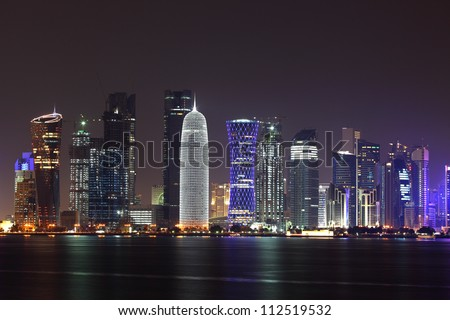 Doha skyline at night, Qatar, Middle East - stock photo