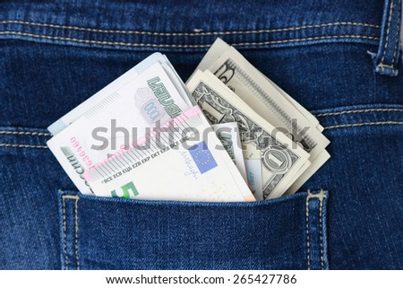 Dollars, euro and russian cash - stock photo