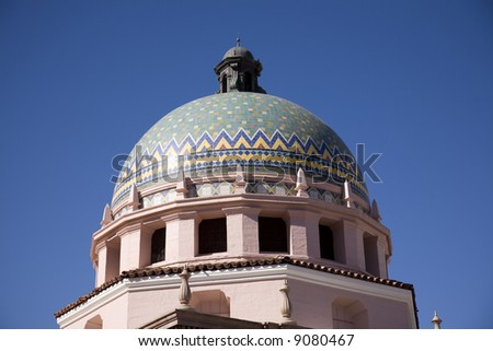 Dome at the Pima county courthouse