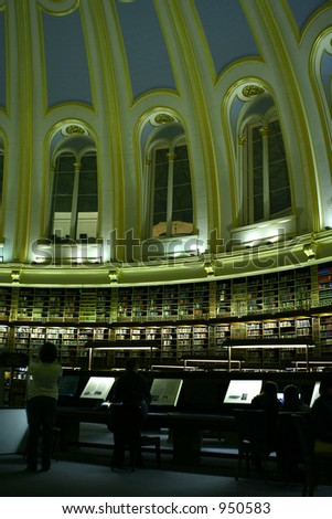 Dome ceiling of a library in the night - stock photo