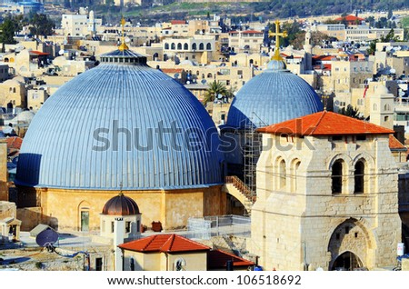 Dome cupola of the Church of the Holy Sepulchre in Jerusalem, Israel - stock photo