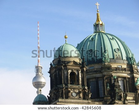 dome in Berlin - stock photo