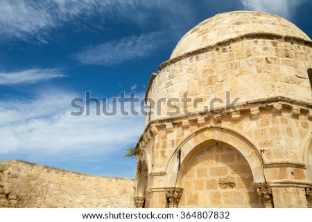 Dome of Ascension of Jesus on Mount of Olives in Jerusalem, Israel. Place where are the last footprints of Jesus Christ on earth before he ascended into heaven. Chapel of Ascension.