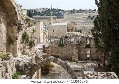 Dome of Mousque of Al-aqsa and old ruins in Jerusalem - stock photo