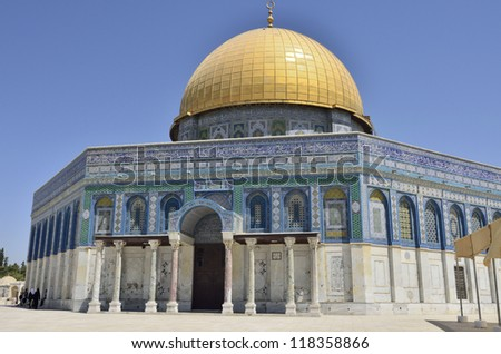Dome of Rock Temple, Jerusalem.