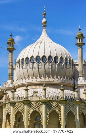 Dome of Royal Pavilion in Brighton in East Sussex of England. It is also called as Brighton Pavilion. It used to be a royal residence in the 18th century. - stock photo
