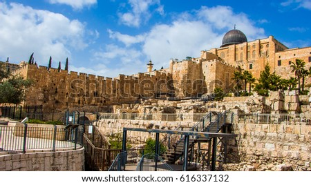 Dome of the Al-Aqsa Mosque. Southern Wall of Temple Mount in Jerusalem.
