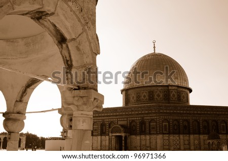 Dome of the Rock, a Muslim Holy Shrine, in Jerusalem, Israel. - stock photo