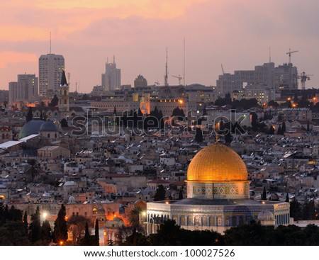 Dome of the Rock along the Skyline of Jerusalem, Israel.