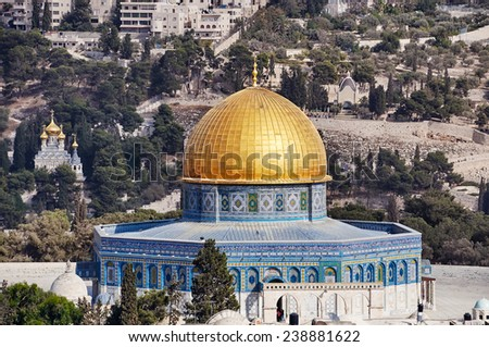 Dome of the Rock in Jerusalem old city - stock photo