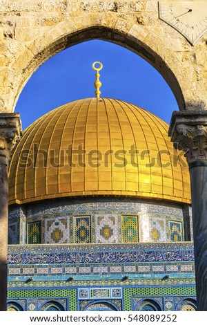 "Dome of the Rock Islamic Mosque Temple Mount Jerusalem Israel.  Built in 691 Where Prophet Mohamed ascended to heaven on an angel in his ""night journey""."