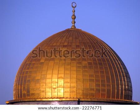 Dome of the Rock, Jerusalem. - stock photo