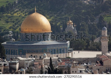 Dome of the Rock,  Jerusalem, Israel, Middle East, CIRCA March 2015 - stock photo