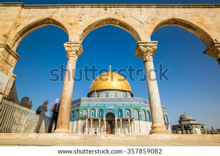 Dome of the Rock mosque on Temple Mount in Jerusalem, Israel - stock photo