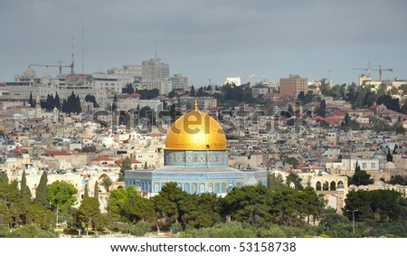 Dome of the Rock Mosque. Temple Mount, Jerusalem Old City