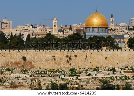 Dome of the rock - muslim holy mosque in Jerusalem - stock photo