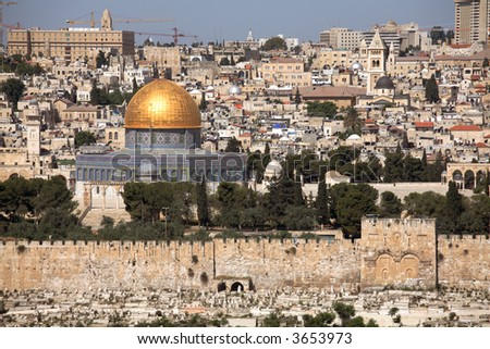 Dome of the Rock, Old Jerusalem