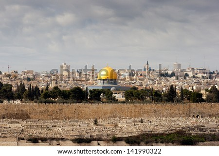 Dome of the Rock on the Temple Mount, Jerusalem, Israel - stock photo