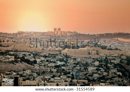 Dome of the Rock. The Old City of Jerusalem. - stock photo