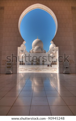 Dome reflection of Sheikh Zayed Mosque - stock photo