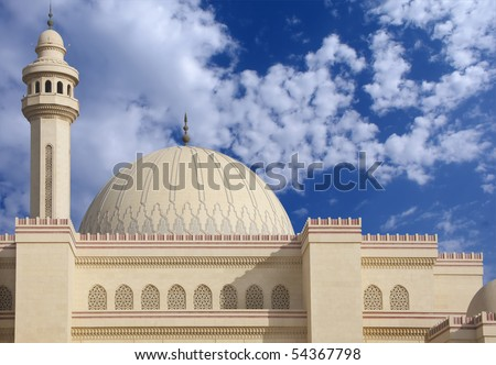 Domes and minaret of Al Fateh Mosque Bahrain, looking towards North-West