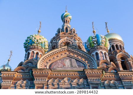 Domes Church Savior on Spilled Blood in St. Petersburg, Russia - stock photo