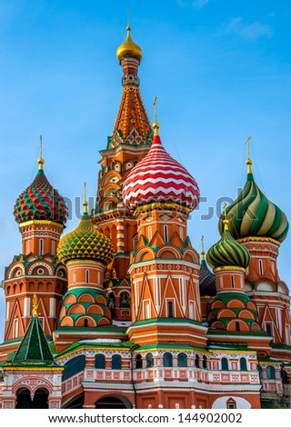Domes in St. Basil's Cathedral in Moscow. - stock photo