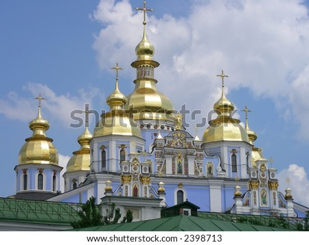 Domes of a temple of a monastery of sacred Michael in Kiev - stock photo