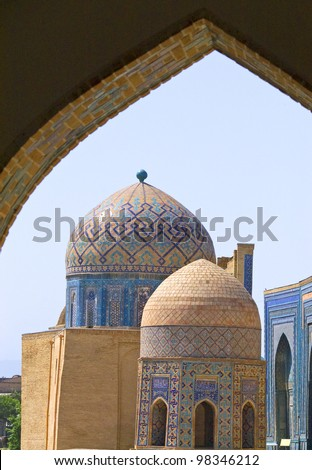 domes of ancient Moslem mausoleum in Samarkand - stock photo