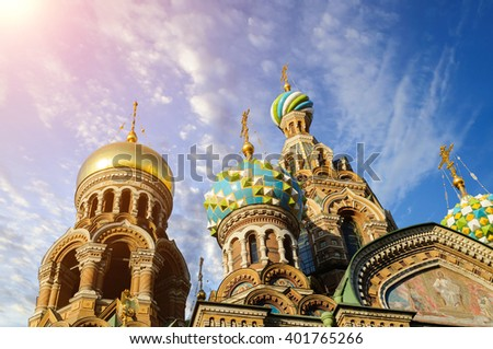 Domes of cathedral of Our Saviour on Spilled Blood - one of the most famous Orthodox cathedrals in St. Petersburg, Russia - stock photo