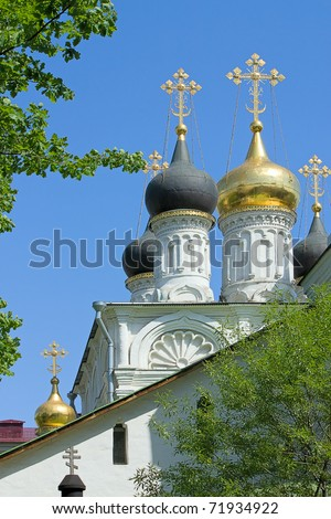 Domes of orthodox church against blue sky, Russia