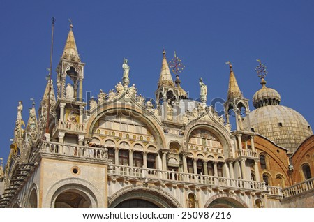 Domes of San Marco Basilica, Venice, Italy - stock photo